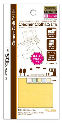 Image for Cleaner Cloth DS Lite (Melon)