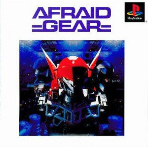 Image for Afraid Gear (Reprint)