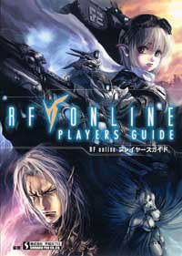 Image 1 for Rf Online Players Guide Book/ Online