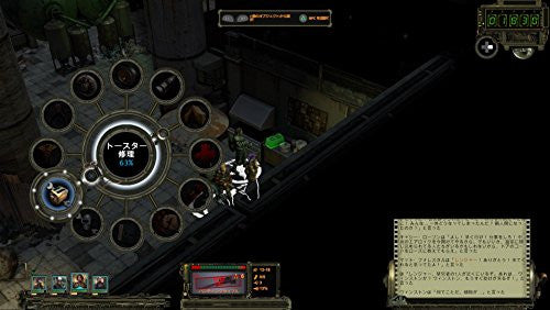 Image 7 for Wasteland 2: Director's Cut
