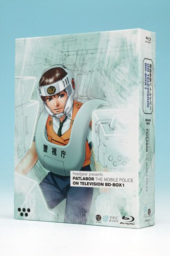 Image 2 for Patlabor On Television Blu-ray Box 1