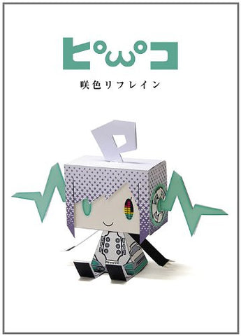 Image for Vocaloid - Utatane Piko - GraPhig - 095 (Cospa)