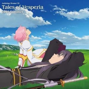 Image for Anthology Drama CD Tales of Vesperia 2010 Summer