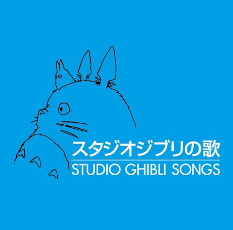 Image for Studio Ghibli Songs
