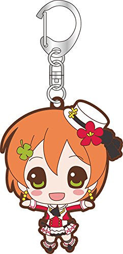 Image 1 for Love Live! School Idol Project - Hoshizora Rin - Keyholder - Rubber Keychain (Broccoli)