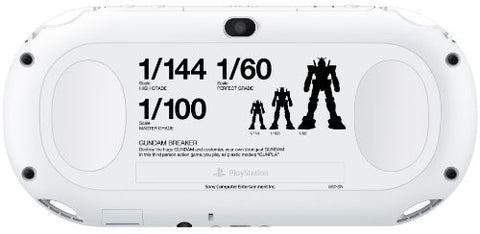 PlayStation Vita Gundam Breaker Starter Pack PCH-2000