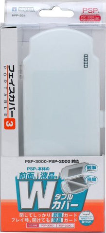 Image for Face Cover Portable 3 (White)