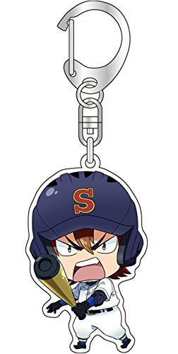 Image 1 for Daiya no Ace - Isashiki Jun - Keyholder (Broccoli)