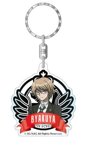 Image 1 for Dangan Ronpa: The Animation - Togami Byakuya - Keyholder (Contents Seed)