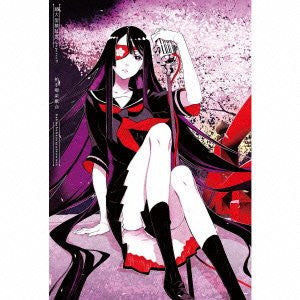 Image for Hakushu Kassai Utaawase / supercell [Limited Edition]