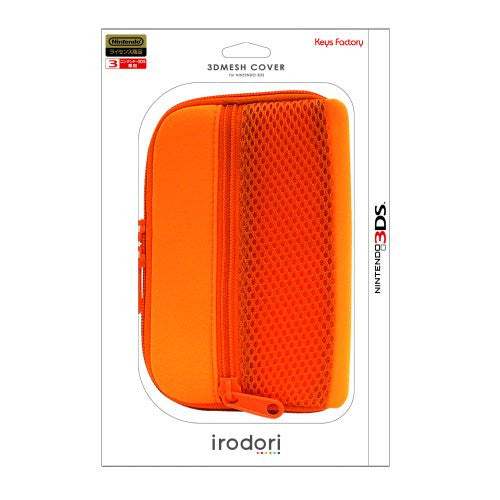Image 1 for 3D Mesh Cover 3DS (orange)3D Mesh Cover 3DS (yellow)3D Mesh Cover 3DS (green)