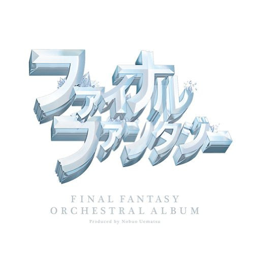 Image 1 for Final Fantasy Orchestra Album [Limited Edition]