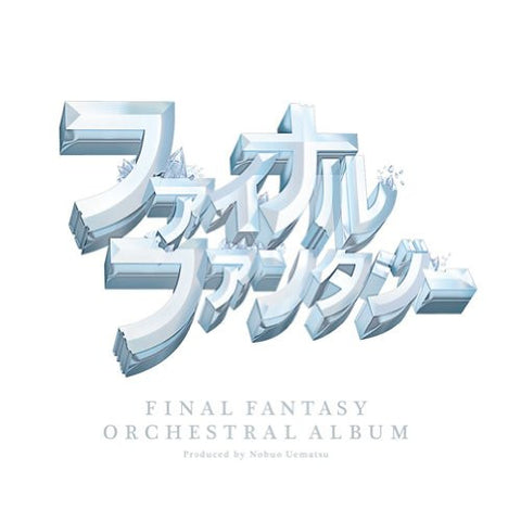 Image for Final Fantasy Orchestra Album [Limited Edition]