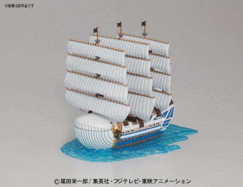 Image 1 for One Piece - Moby Dick - One Piece Grand Ship Collection (Bandai)