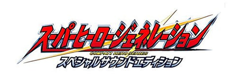 Image for Super Hero Generation [Special Sound Edition]