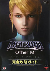 Metroid Other M Perfect Strategy Guide Book / Wii