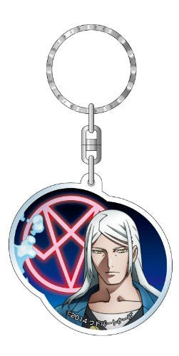 Image 1 for Wizard Barristers: Benmashi Cecil - Hachiya Mitsuhisa - Keyholder (Contents Seed)