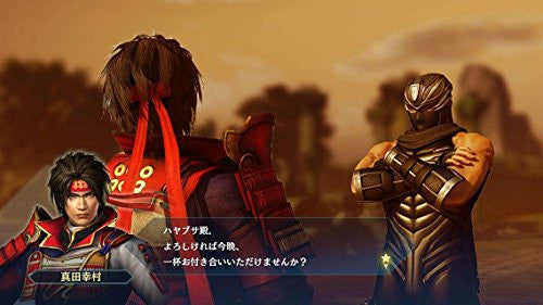 Image 9 for Musou Stars