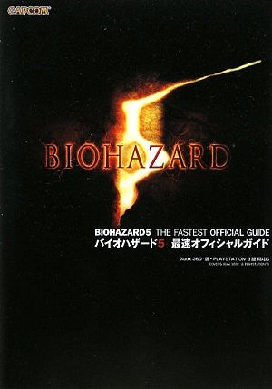 Image for Biohazard 5 Fastest Official Guide (Capcom Official Books)