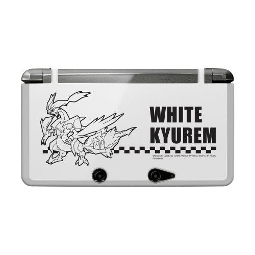 Image 2 for Pocket Monster Silicon Cover for Nintendo 3DS (White Kyurem Version)