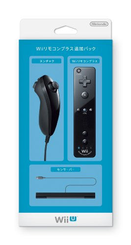 Wii Remote Control Plus Tsuika Pack (Black)