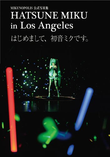 Image 1 for Mikunopolis Official Photobook Hatsune Miku In La