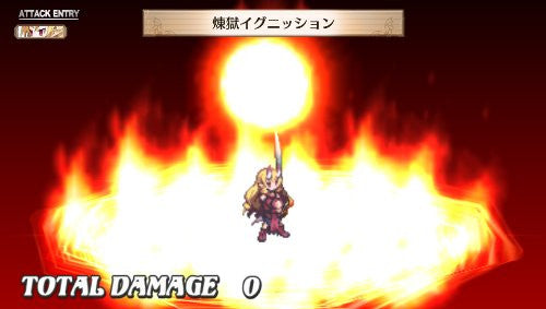 Image 3 for Makai Senki Disgaea 3 Return
