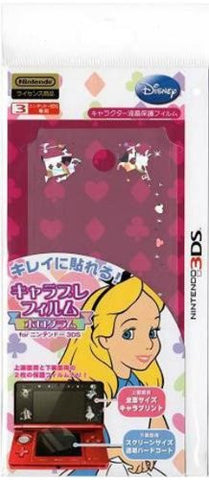 Image for Chara Pure Hologram Seal for 3DS (Alice)