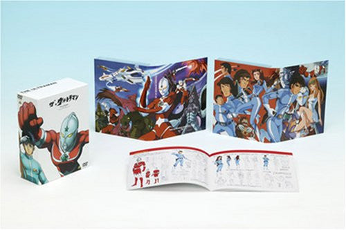 Image 4 for The Ultraman DVD Memorial Box [Limited Pressing]