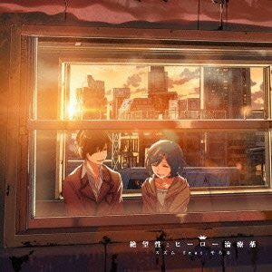 Image 1 for Zetsubousei: Hero Chiryouyaku / suzumu feat. soraru [Limited Edition]