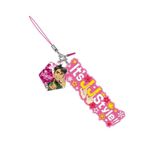 Yuri!!! on Ice - Jean-Jacques Leroy - Dialogue Strap - Earphone Jack Accessory - Rubber Strap - Strap