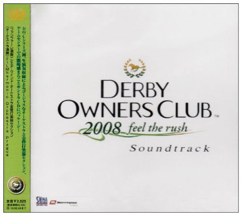 Image 1 for Derby Owners Club 2008 Feel The Rush Original Soundtrack