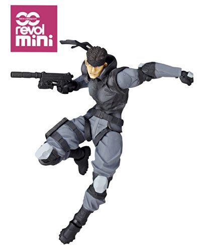 Image 7 for Metal Gear Solid - Solid Snake - Revolmini rm-001 - Revoltech (Kaiyodo)
