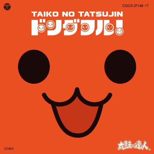 "Image 1 for Taiko no Tatsujin Original Soundtrack ""Donderful!"""