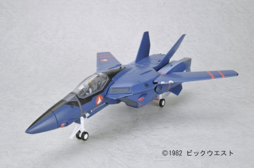Image 2 for Macross - VF-1A Cavaliers - 1/60 (Yamato)