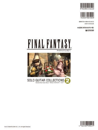 Image 2 for Final Fantasy Solo Guitar Collections #2 Sheet Music Book W/Cd
