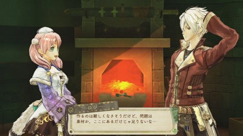 Image 5 for Atelier Escha & Logy: Tasogare no Sora no Renkin Jutsushi (Playstation 3 the Best)