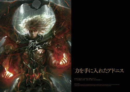 Image 2 for Legend Of Monsters Official Artbook