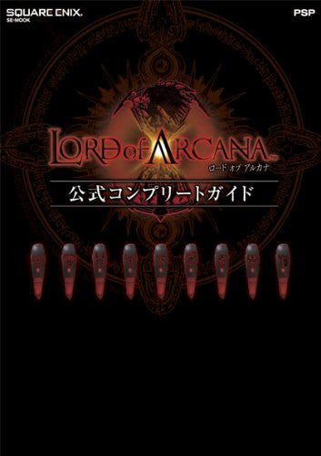 Image 1 for Lord Of Arcana Official Complete Guide