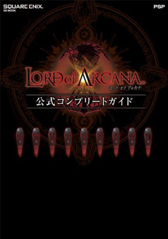 Image for Lord Of Arcana Official Complete Guide