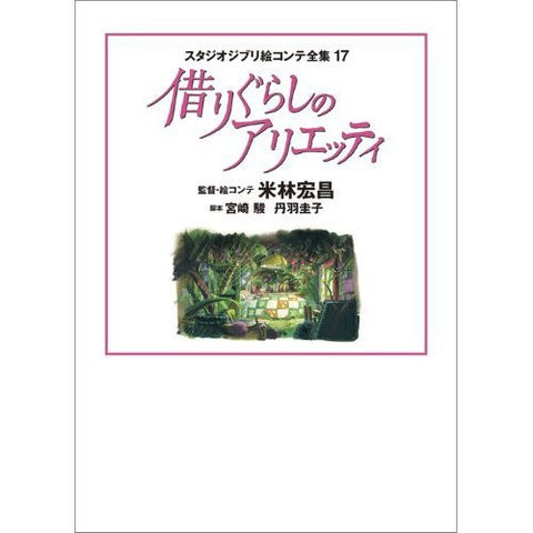 Image for Studio Ghibli #17 The Borrower Arrietty Storyboard Art Book