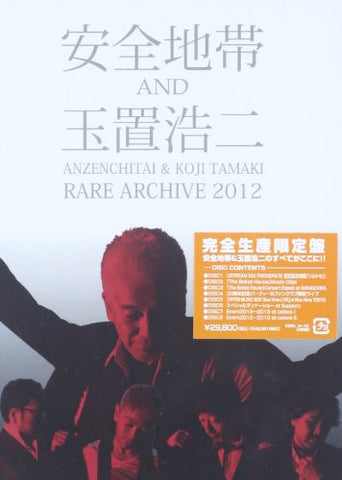 Image for Rare Archive 2012 DVD Box [Limited Edition]