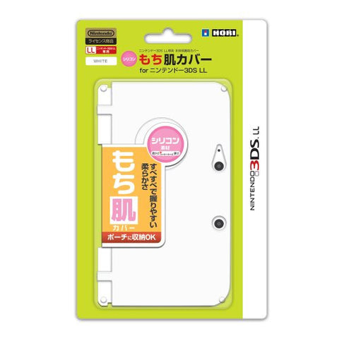 Image for Silicon Cover for 3DS LL (white)