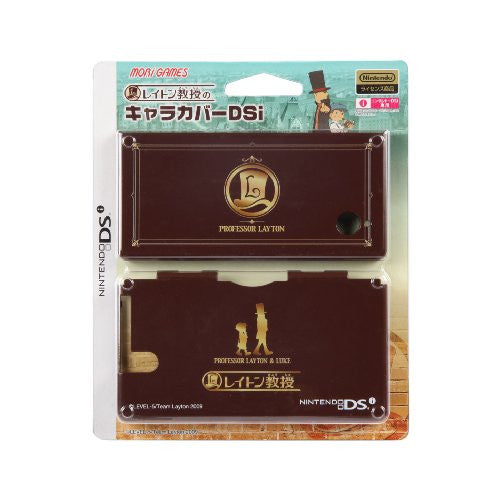 Image 1 for Professor Layton Character Cover DSi (Chocolate Brown)