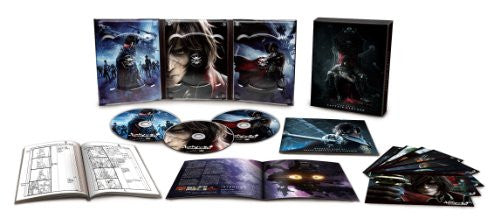 Image 2 for Captain Harlock Special Edition [Limited Pressing]
