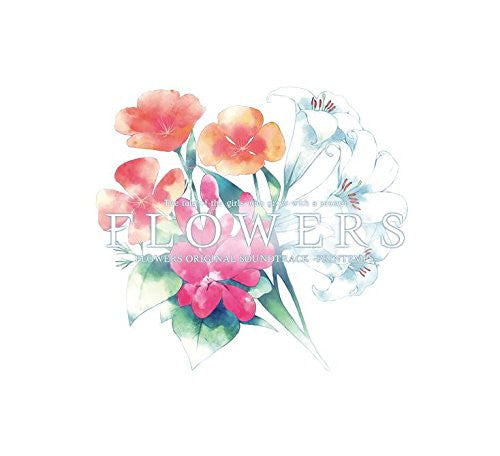Image 1 for FLOWERS ORIGINAL SOUNDTRACK -PRINTEMPS-