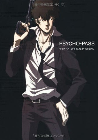 Image for Psycho Pass   Official Profiling