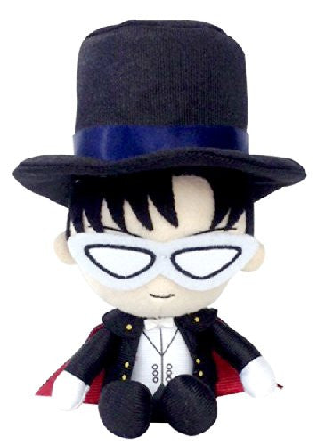 Image 1 for Bishoujo Senshi Sailor Moon - Tuxedo Kamen - Mini Cushion - Sailor Moon Mini Plush Cushion (Bandai)