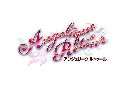 Image for Angelique Retour [Treasure Box]