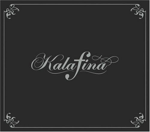 Image 1 for oblivious / Kalafina